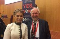 Тимошенко встретилась с бывшими сопрезидентами Римского клуба