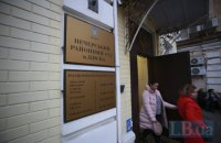 Фігурантів справи про підкуп Юрія Тимошенка заарештували із заставою 4 млн гривень