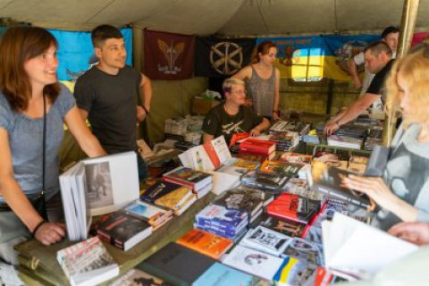 Книжковий Арсенал у цьому році відвідало майже 57 тис. осіб