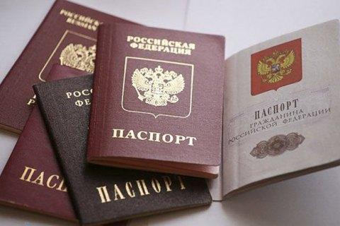 Госдума упростила получение российского паспорта для имеющих вид на жительство украинцев