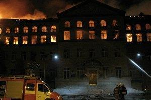 Пожар в киевском университете обошелся без жертв