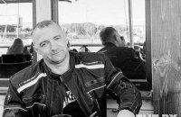 Слідчий комітет Білорусі назвав свою версію обставин загибелі мітингувальника у Бресті