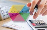 Обухів має намір відмовитися від допорогових закупівель на ProZorro