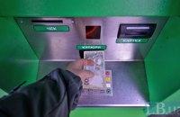 ПриватБанк запустил услугу обмена валют в терминалах самообслуживания