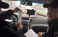 В Киеве за месяц патрулирования полосы общественного транспорта выписали 4,4 млн грн штрафов