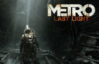 Украинскую студию 4A Games, разработавшую Metro, купили шведы