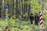 РНБО наказала вилучити з приватної власності земельні ділянки вздовж кордону