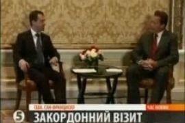 Медведев побывал у Шварценеггера
