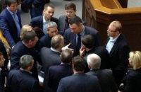 У Раді оголошено перерву через сварку депутатів
