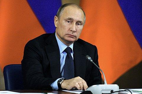 """Путін: """"Кордони Росії ніде не закінчуються. Жарт"""""""