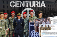 Військовослужбовців Академії Сухопутних військ перевірять на причетність до ультраправої організації Centuria
