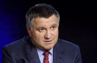 """Аваков: """"Інтер"""" критикує винятково """"Народний фронт"""", але не БПП, не людей Президента"""
