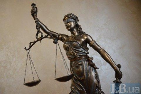 Судья из Волынской области получил 5 лет тюрьмы за взяточничество