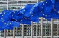 Рада ЄС продовжила мандат консультативної місії в Україні до червня 2019 року
