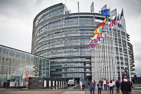 Европейский суд по правам человека признал приемлемым дело Украины против России из-за оккупации Крыма