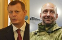 Комитет Рады заблокировал арест Клюева и Мельничука