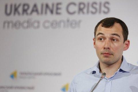 """Призначення нового голови """"Укрзалізниці"""" націлене на викачування грошей, - лідер Демальянсу"""