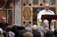 Папа Римський Франциск закликав подолати гуманітарну кризу на Донбасі
