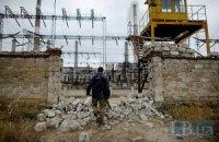 В Луганской области веерные отключения света из-за террористов, - губернатор