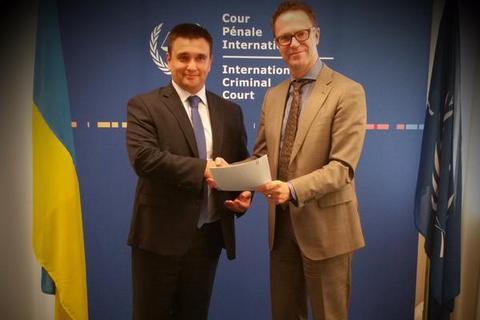Украина частично признала юрисдикцию Гаагского трибунала
