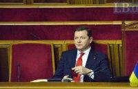 Ляшко опроверг возвращение в коалицию и объявил об участии в выборах президента