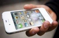 На телефон шеф-редактора LB.ua устроили DDoS-атаку
