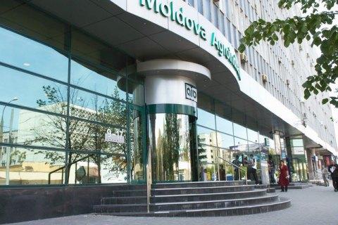 Филиал крупнейшего банка Молдовы ограбили на 1,5 млн евро