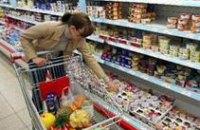 Продукция днепропетровских пищевых предприятий соответствует законодательству Украины, – Александр Дорошенко