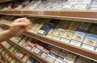 Европа борется за здоровье граждан и повышает цены на табак. Ющенко делает наоборот