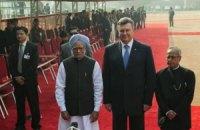 Виктор Янукович: государственный визит в Индию