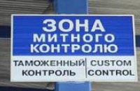 Россия блокирует ввоз в Крым украинских продуктов