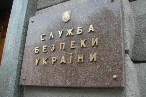 Двох суддів Львівського апеляційного суду спіймали на хабарі