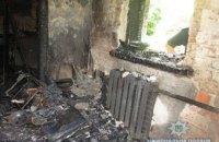 У Київській області психічно хворий чоловік зґвалтував, пограбував і спалив 83-річну жінку