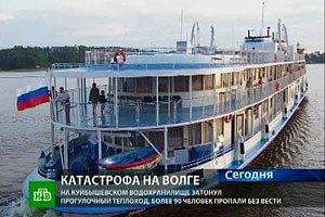 """Пассажиры """"Булгарии"""" погибли из-за спасательных жилетов"""