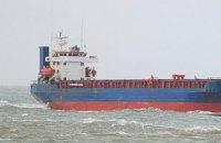 Спасены трое моряков с сухогруза, затонувшего у берегов Турции