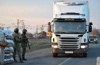 Ввоз продуктов из Крыма на материк временно запрещен с 13 октября
