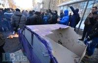 Возле комитета Рады сожгли картонный макет автомобиля