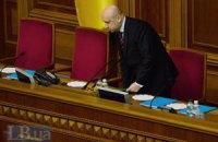 Турчинов: Кремль неадекватно реагує на американських військових в Україні