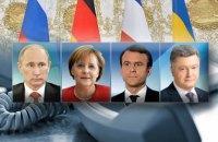 """Німеччина і Франція не бачать причин для припинення зустрічей у """"нормандському форматі"""""""