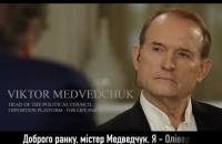 """""""112 Украина"""" отменил показ фильма Оливера Стоуна с Медведчуком"""