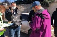 Организатору акции в поддержку Стерненко возле ОП Филимонову вручили подозрение (обновлено)