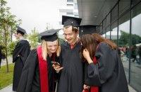 10 українських вишів увійшли до переліку кращих університетів світу від журналу Times Higher Education