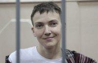 Савченко перевели из больницы обратно в СИЗО