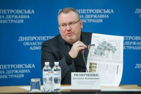 2017 став роком масштабного будівництва на Дніпропетровщині, - Валентин Резніченко