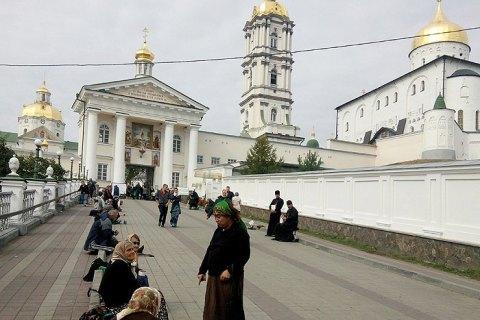 Кабмин вернул Почаевскую лавру в состав Кременец-Почаевского заповедника