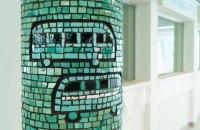 На Центральному автовокзалі Києва завершили реставрацію мозаїк