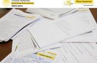 """Фонд Ріната Ахметова визначив імена 24 переможців творчого конкурсу есе """"Один день"""""""