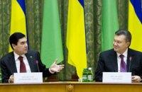 Янукович подписал в Туркменистане восемь двусторонних документов
