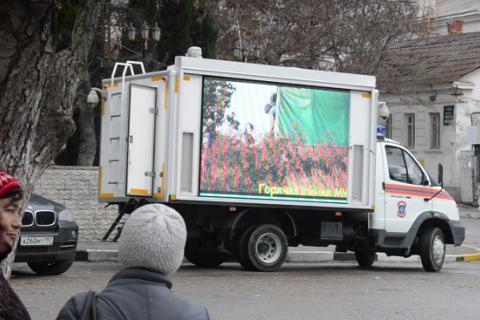 МЧС России передало в обесточенный Крым большие телевизоры