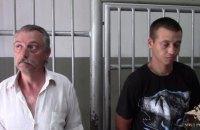 Двое россиян хотели продать знакомого на органы, заманив его в ОРДО